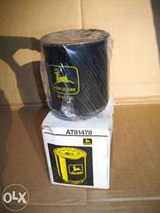 Фільтр паливний AT81478