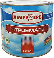 Нитроэмаль Химрезерв (аналог НЦ-132)