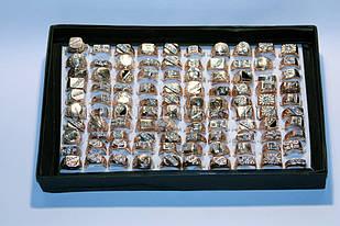 Печатки під золото, асорті, в упаковці різні розміри,100 шт.