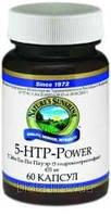 HTP (-5) Power (5 гидроксиптофан)