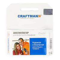 Батарея (аккумулятор) Craftmann Samsung BST2938SE для Samsung E800 (830 mAh), оригинал