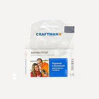 Батарея (аккумулятор) Craftmann Samsung BST366BBE для Samsung I750 (1100 mAh), оригинал