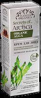 Planeta Organica SA Крем для лица Alga Активатор молодости