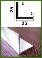 25*25*2. Уголок алюминиевый равносторонний. Без покрытия. Длина 3,0м и 6,0м.
