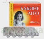 Бабье лето Мочеполовая система,60капсул по 700 мг.