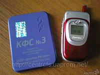 АКЦИЯ: комплект из любых пяти КФС №№1-8 + защита на мобильный телефон в подарок