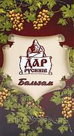 """Бальзам """"Дар русинів"""" базовый"""