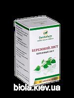 Березовый лист Betula pendula roth (betula verrucosa ehrh)