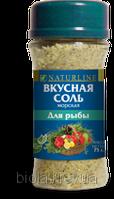Вкусная соль 75г. Для рыбы