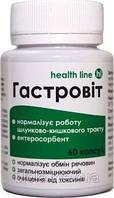 Гастровит, 60 капсул