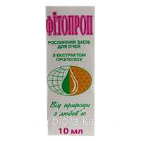 Глазные капли с прополисом Фитопроп 10 мл