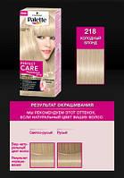 Краска для волос Palette Perfect Care 218 Холодный Блонд