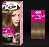 Краска для волос Palette Perfect Care 400 Натуральный русый