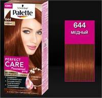 Краска для волос Palette Perfect Care 644 Медный