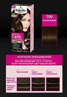 Краска для волос Palette Perfect Care 700 Каштановый