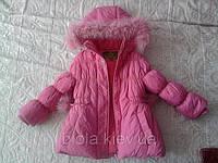 Зимняя куртка для девочки 2-3года р.98