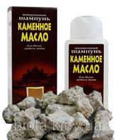 Каменное масло минеральный шампунь, 250мл.