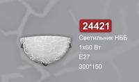 Светильник накладной (бра) Vesta 24421 1*E27 D300*150