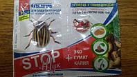 СтопЖук 3мл/2сот инсектицид + Эко Гумат Калия 10мл стимулятор роста