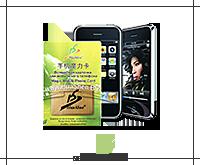 Карточка для защиты от излучения телефона • HuaShen (ХуаШен)
