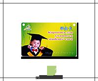 Карточка для учащихся • HuaShen (ХуаШен)