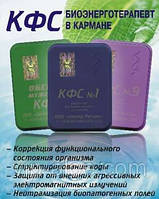 Каталог пластин Кольцова (КФС) - цена в Украине, Киев (бесплатная доставка)