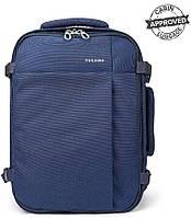 """Практичный рюкзак для путешествий 20 л. с отделением для ноутбука 15,6"""" Tucano Tugo M BKTUG-M-B синий"""