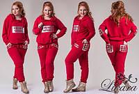 Красивый батальный спортивный костюм Ликара
