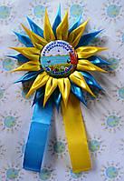 Значок Джерельце с розеткой Астра и ленточками, фото 1