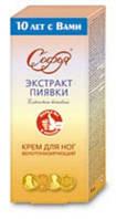 Крем Фора-Фарм Софья с экстрактом пиявки для тела, 125 мл