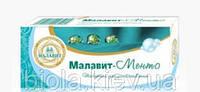 Малавит-Менто 1г. 20 таблеток