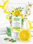 Маска косметическая Лимонная 140г Царство ароматов
