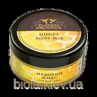 Масло для массажа Planeta Organica Honey body mix Медовый микс для массажа