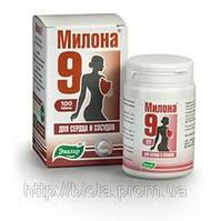 Милона-9 для сердца и сосудов