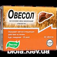 Овесол Эвалар 40 таблеток