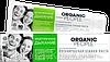Органическая зубная паста Безупречное дыхание безопасное отбеливание, серия Organic People