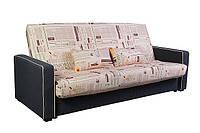 Как удалить пятна с обшивки дивана?