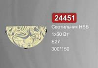 Светильник накладной (бра) Vesta 24451 1*E27 D300*150