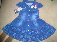 Платье под джинс 110р.(новое)