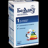 Беллакт -1 Сухая молочная смесь, 0-6 месяцев