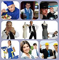 Услуги по подбору домашнего персонала