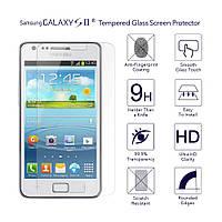 Защитное стекло Premium Tempered Glass 0.33mm (2.5D) для Samsung Galaxy S2 i9100