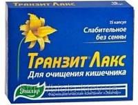 Транзит Лакс Эвалар (слабительное) 15 капс.