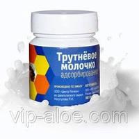 Трутневое молочко (гомогенат трутневого расплода)