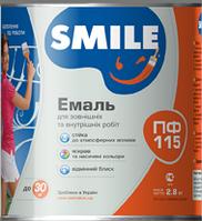 Эмаль ПФ-115 SMILE Бледно-Голубая 0,5 кг