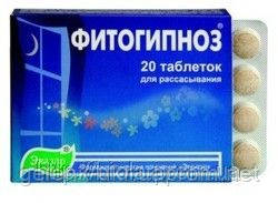 Фитогипноз Эвалар (нормализация сна) таблетки для  рассасывания 20 таб. - Геленк нарунг-питание суставов,хрящей и связок! в Киеве