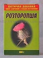 Шрот пищевой из семян расторопши 100 г