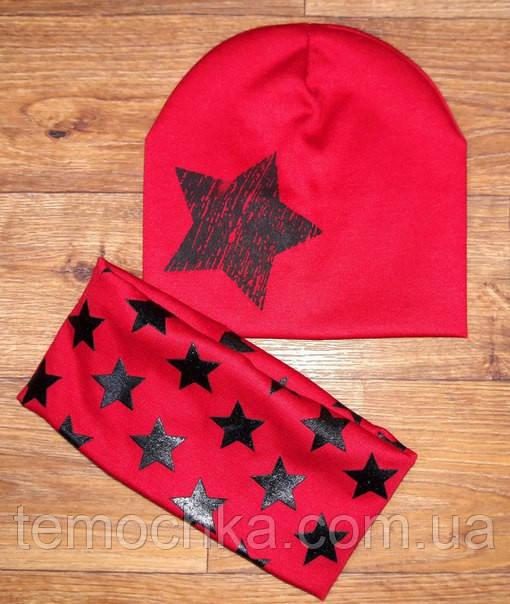 Детская шапочка + хомут. Красная с черным.