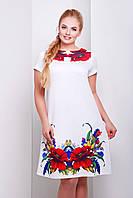 Платье женское летнее с коротким рукавом Маки Тая-2Б