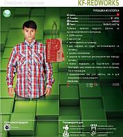 Рубашка мужская KF-REDWORKS